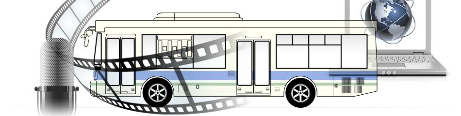 バス車内放送の株式会社エンドレスエコー<メイン画像>